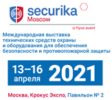 Proto-X - участник выставки Securika Moscow 2021