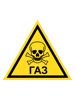 Sign_danger_gas