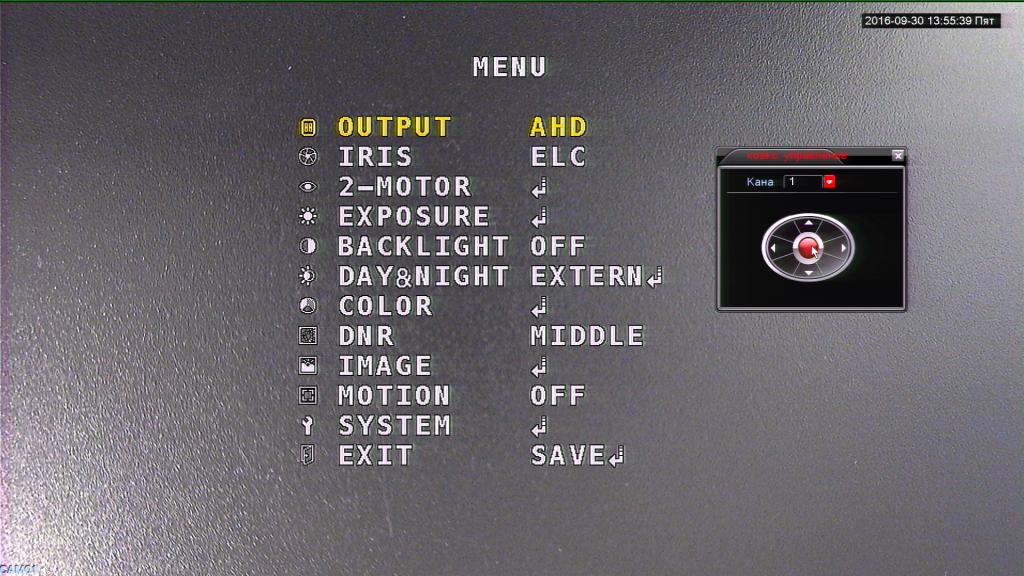 Вход в OSD меню камеры
