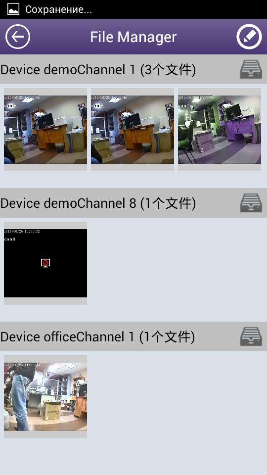 Файловый менеджер, сохраненные записи и скриншоты