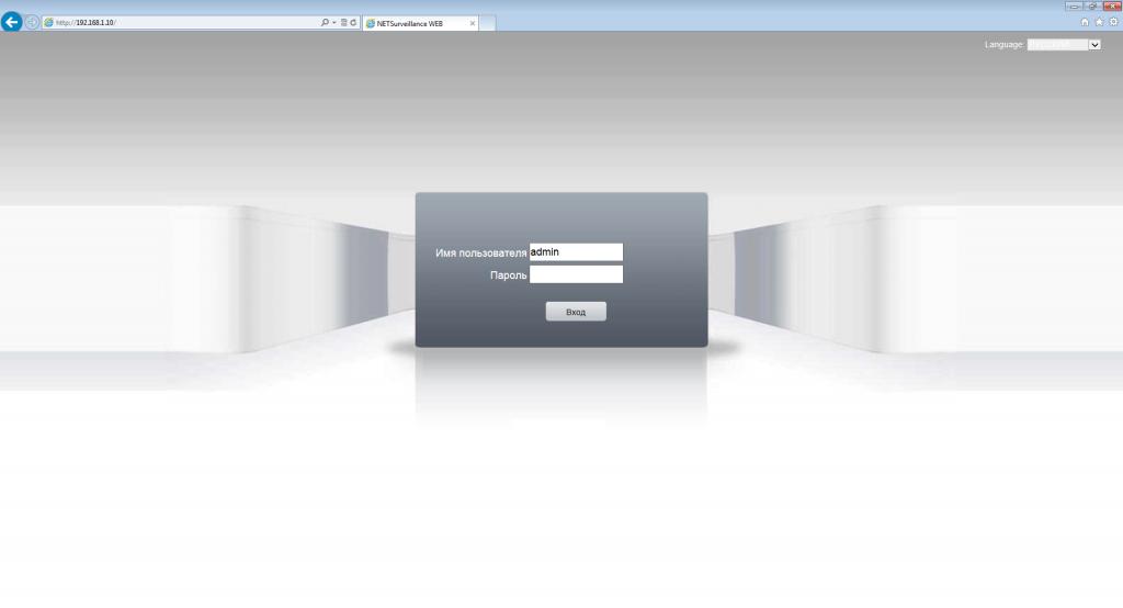 Окно web-интерфейса