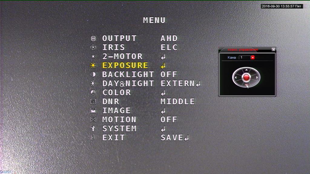 Перемещение по OSD меню